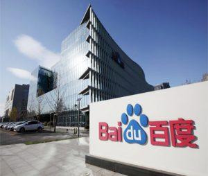 Alternative Social Networki Baidu's main office in China