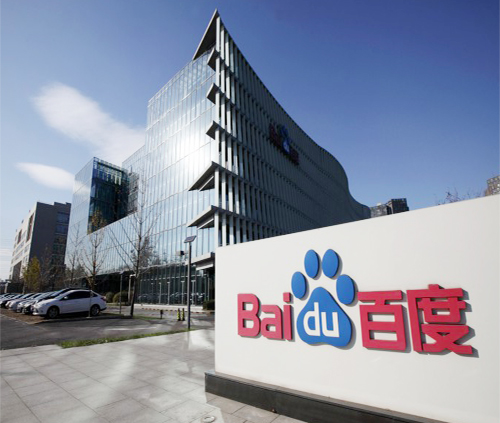Alternative Social Networki Baidu's main office in China
