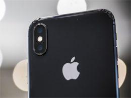 Iphone x 2017